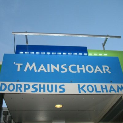 Dorpshuiskamer in Kolham komt dichterbij